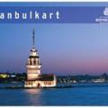 بطاقة اسطنبول للمواصلات