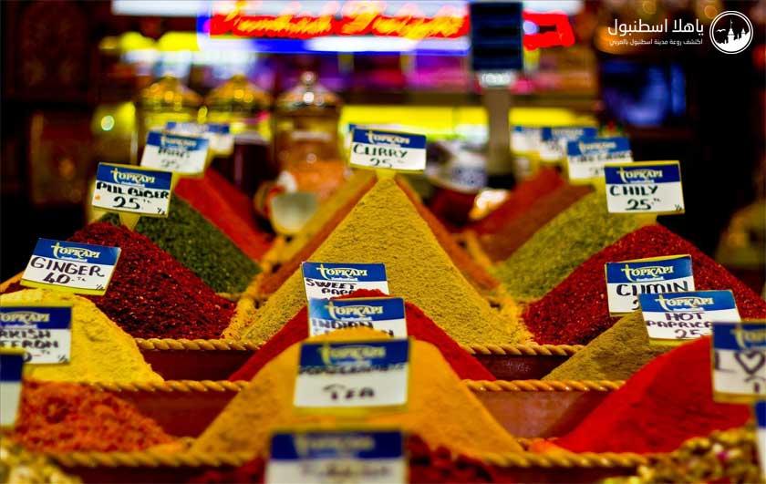 5b754a93b سوق التوابل المسقوف ( سوق مصر ) - يا هلا اسطنبول