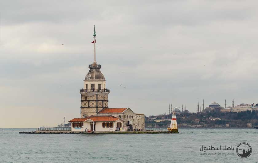 منارة الفتاة ( برج الفتاة ) في اسطنبول