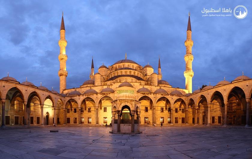 جامع السلطان أحمد في اسطنبول