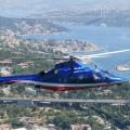 الهليكوبتر في اسطنبول