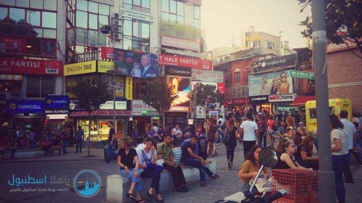 مدخل السوق في بشكتاش