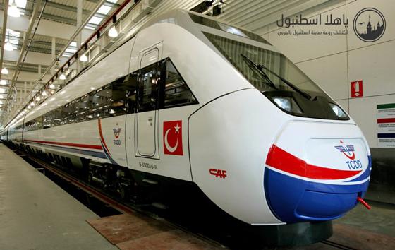 خط القطار السريع التركي