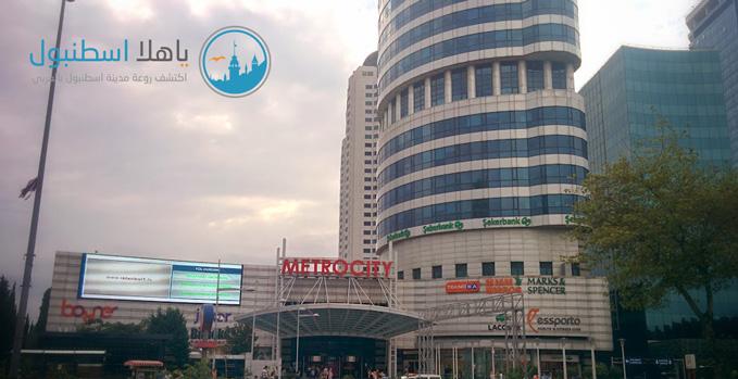 مركز تسوق ميتروسيتي