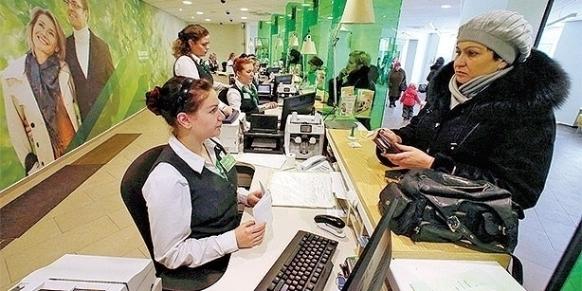 إغلاق حسابك البنكي في تركيا