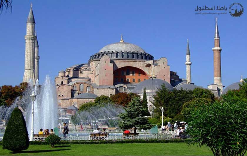 متحف وجامع اياصوفيا من روائع العمارة البيزنطية والزخرفة العثمانية
